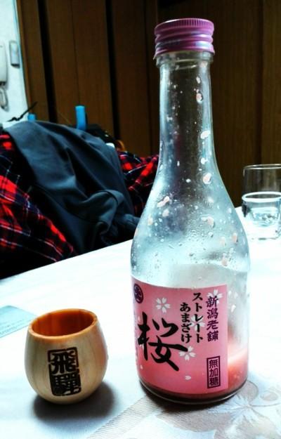 お酒2.jpg